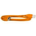 [276-1403] USB A-A Cable